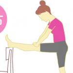 部分痩せ!1日たった3分間のポーズで足を細くする脚ヤセ美脚テク