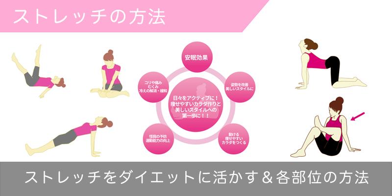 [B! ストレッチ] 寝る前のストレッチでダイエット〜効果の高い ...
