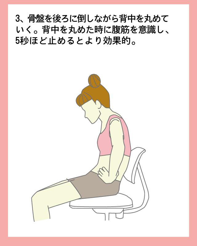 kubire7-3