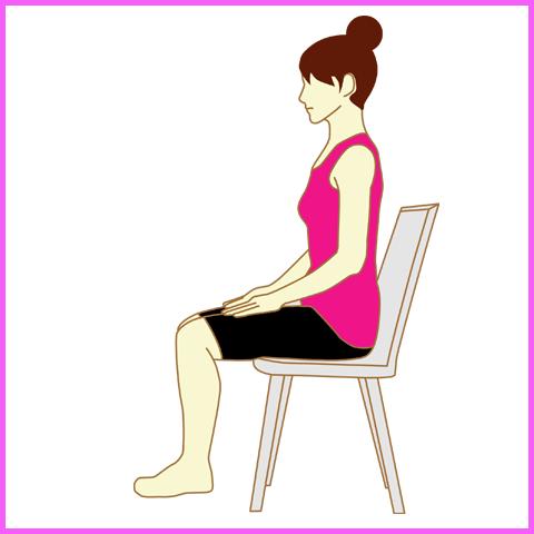 正しく座るには浅めに腰掛ける事が大切