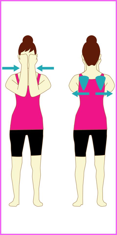 肩甲骨周りの筋肉をほぐす上げ下げ運動1