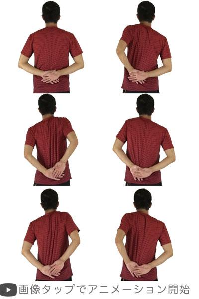 左右の動きで肩甲骨をほぐずストレッチ