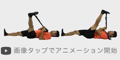 多方向の股関節ストレッチで体を柔らかくする