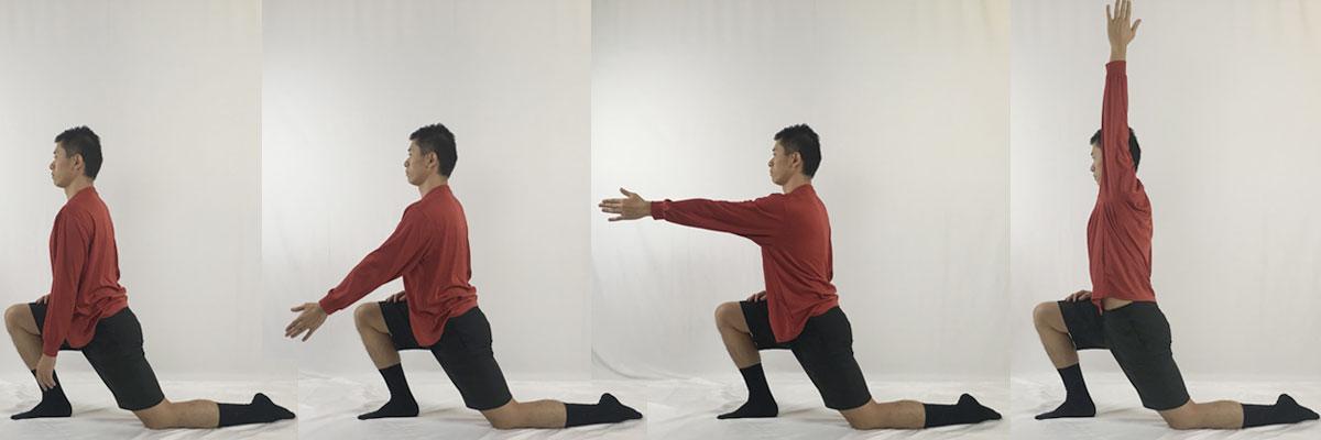 片膝をついての腸腰筋ストレッチ+腕伸ばしの実践図解
