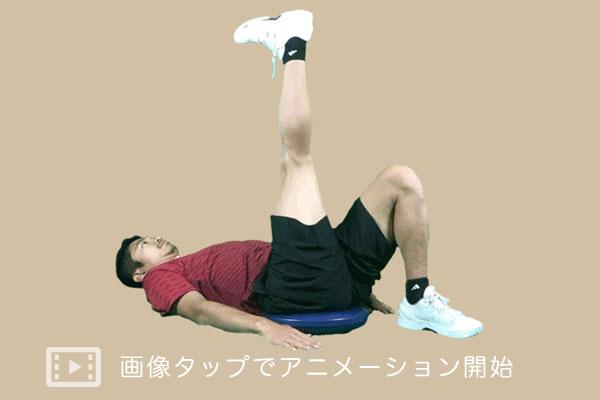 バランスクッションを使った太ももダイエット&足のむくみ解消エクササイズ