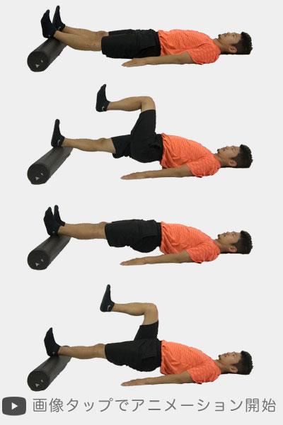 ハムストリング強化で腰痛改善するトレーニング方法
