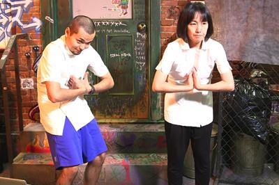 漏斗胸に効果的な手の甲あわせ体操3
