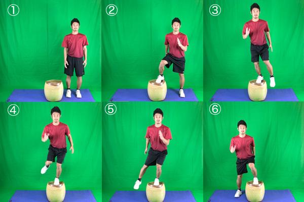 横向き踏み台昇降運動のラテラルステップの実践方法