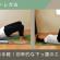 下腹部の筋トレ方法〜女性でも簡単な下っ腹の筋トレ