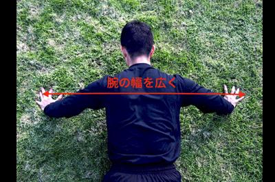 腕の幅を広くして胸筋に更に効果的な腕立て伏せ