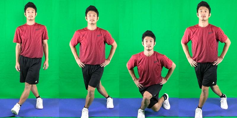 クロスランジで効率的に大臀筋を強化して垂れ尻を改善する!