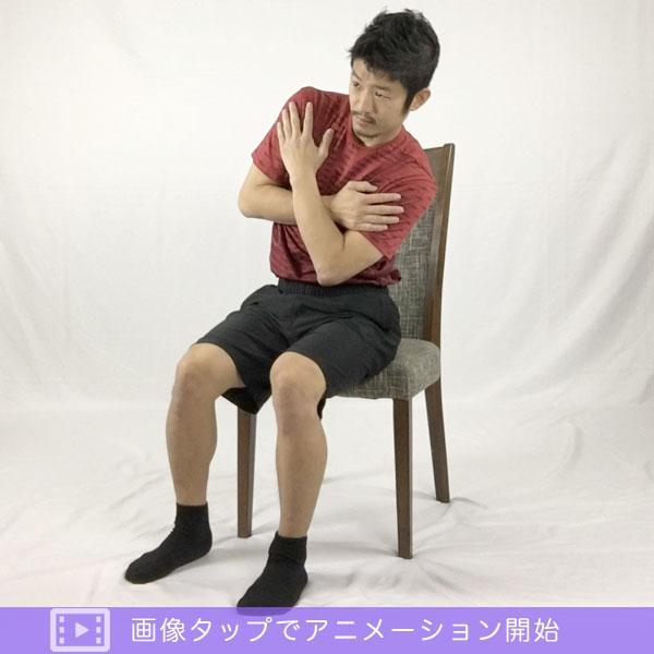 胸椎サークルで脊柱起立筋群を緩めるストレッチ方法