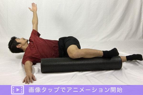 仰向けに寝て腰捻じりストレッチするやり方