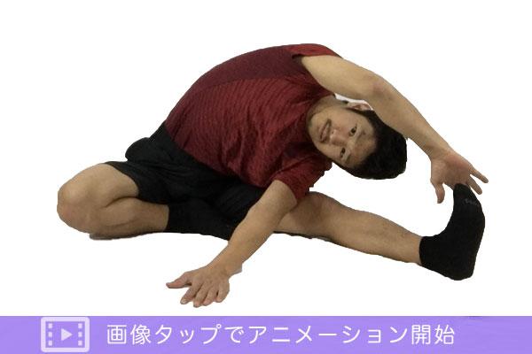 股割り側屈で腰方形筋をストレッチする方法の図解