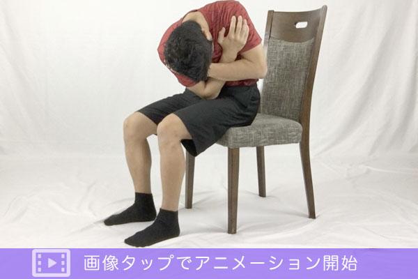 椅子に座って腰方形筋のストレッチをする方法