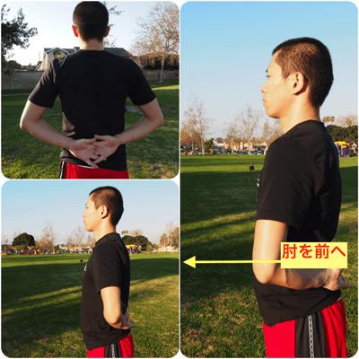 肩のストレッチ4