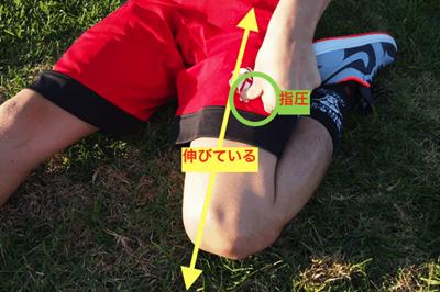 筋肉痛を感じる部位を軽くマッサージ1