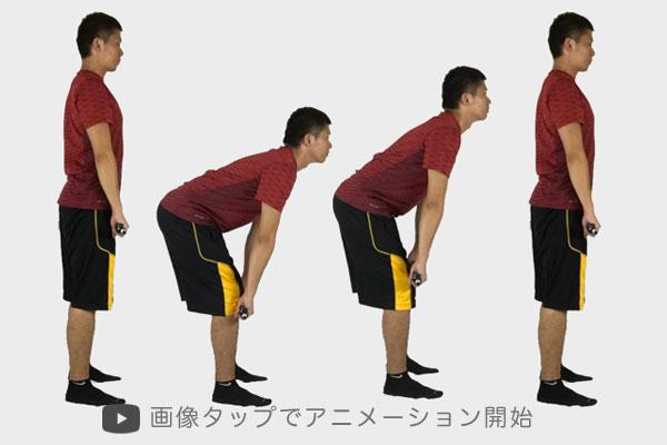 男性向けのヒップアップ筋トレに最適なストレートレッグデッドリフトの実践方法画像