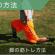 足の筋トレ方法〜ランジやスプリットジャンプで下半身強化!