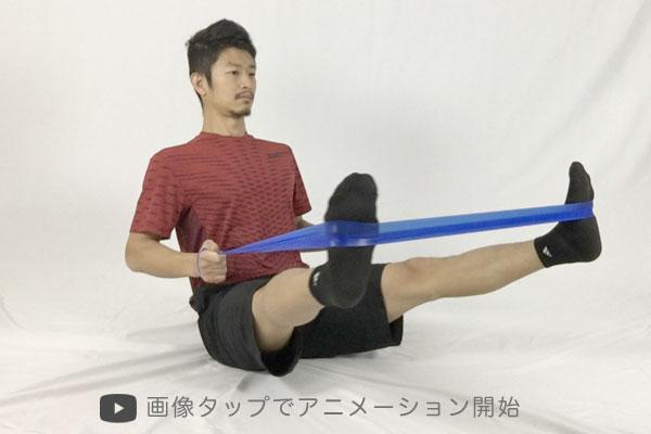 V字ホールド+バンド+足開きで腹筋を鍛えるチューブトレーニング