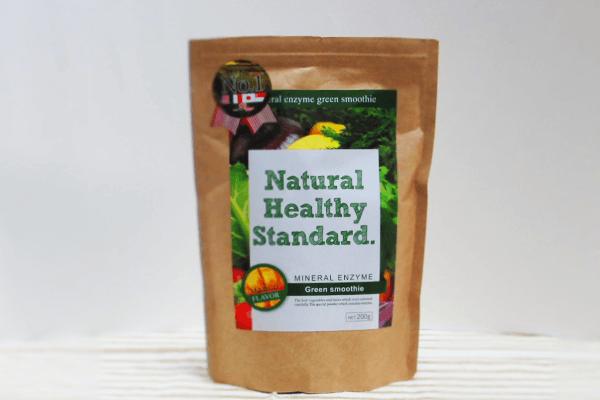ナチュラルヘルシースタンダードの粉末ミネラル酵素グリーンスムージーが人気でオススメ