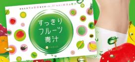 すっきりフルーツ青汁の効果的な飲み方と口コミ〜主食オフがポイント!