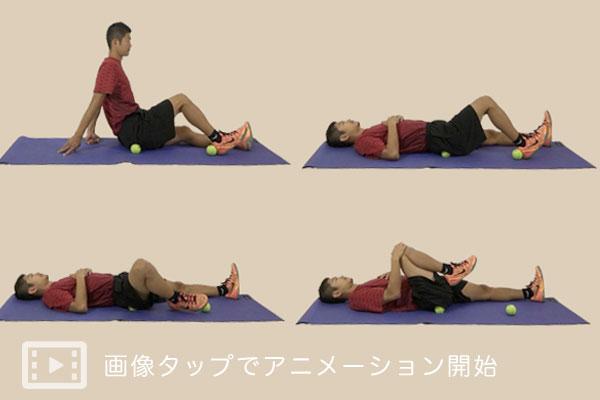 テニスボールでお尻の筋肉をマッサージする方法