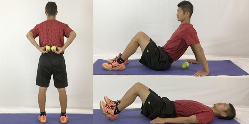 テニスボールを使った腰のマッサージ方法
